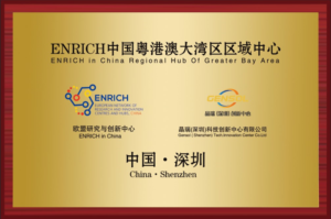 ENRICH in China Regional Hub Of Greater Bay Area